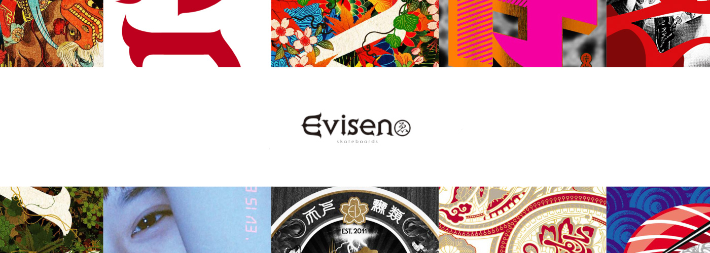 Evisen Decks - now available